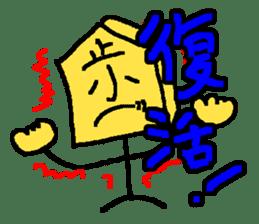 """HOHEI"" and ""TOKIN"" used in Shogi sticker #1618610"