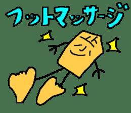 """HOHEI"" and ""TOKIN"" used in Shogi sticker #1618611"