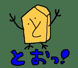 """HOHEI"" and ""TOKIN"" used in Shogi sticker #1618612"