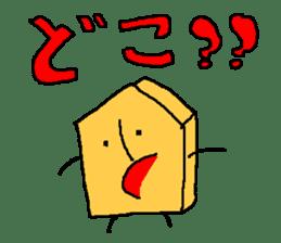 """HOHEI"" and ""TOKIN"" used in Shogi sticker #1618613"