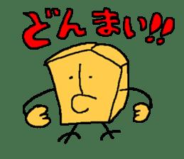 """HOHEI"" and ""TOKIN"" used in Shogi sticker #1618614"