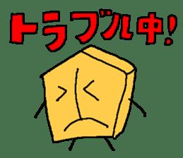 """HOHEI"" and ""TOKIN"" used in Shogi sticker #1618615"
