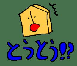 """HOHEI"" and ""TOKIN"" used in Shogi sticker #1618617"