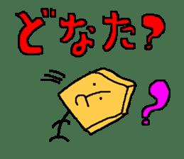 """HOHEI"" and ""TOKIN"" used in Shogi sticker #1618619"