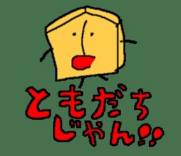 """HOHEI"" and ""TOKIN"" used in Shogi sticker #1618620"