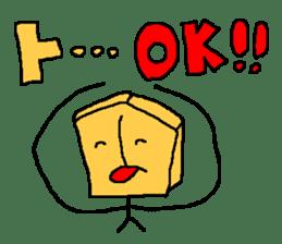 """HOHEI"" and ""TOKIN"" used in Shogi sticker #1618621"