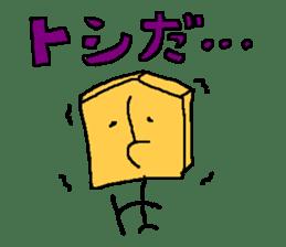"""HOHEI"" and ""TOKIN"" used in Shogi sticker #1618624"