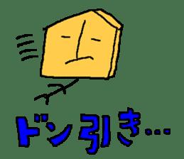 """HOHEI"" and ""TOKIN"" used in Shogi sticker #1618626"