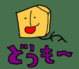 """HOHEI"" and ""TOKIN"" used in Shogi sticker #1618627"
