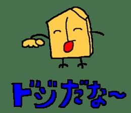 """HOHEI"" and ""TOKIN"" used in Shogi sticker #1618628"