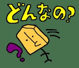"""HOHEI"" and ""TOKIN"" used in Shogi sticker #1618629"