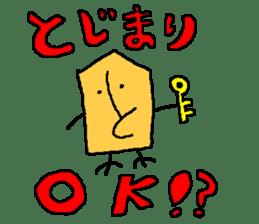 """HOHEI"" and ""TOKIN"" used in Shogi sticker #1618630"