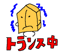 """HOHEI"" and ""TOKIN"" used in Shogi sticker #1618631"