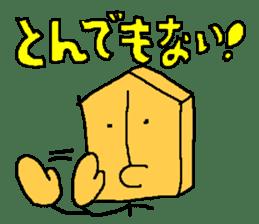 """HOHEI"" and ""TOKIN"" used in Shogi sticker #1618632"
