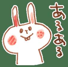 Bunny and Coco sticker #1618753
