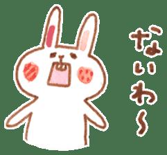 Bunny and Coco sticker #1618758