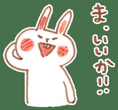 Bunny and Coco sticker #1618763