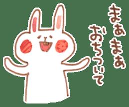 Bunny and Coco sticker #1618772
