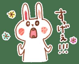 Bunny and Coco sticker #1618775