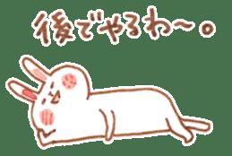 Bunny and Coco sticker #1618782