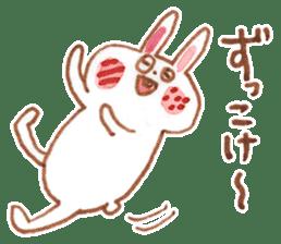 Bunny and Coco sticker #1618783