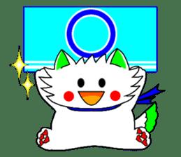 Pudding-chan kitten 2 sticker #1621358