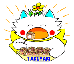 Pudding-chan kitten 2 sticker #1621381