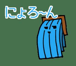 tofriends sticker #1622181