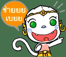 Thai Magic Monkey sticker #1622675