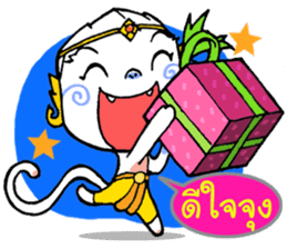 Thai Magic Monkey sticker #1622676