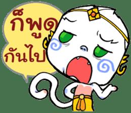 Thai Magic Monkey sticker #1622677