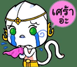Thai Magic Monkey sticker #1622678