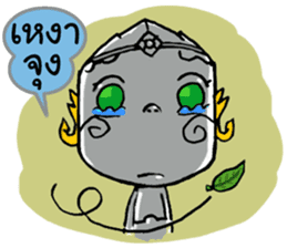 Thai Magic Monkey sticker #1622681