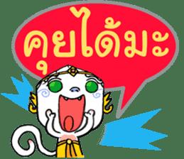 Thai Magic Monkey sticker #1622682
