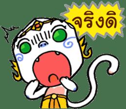 Thai Magic Monkey sticker #1622685