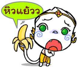 Thai Magic Monkey sticker #1622687