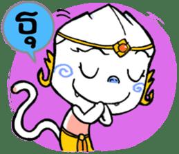 Thai Magic Monkey sticker #1622689