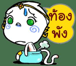 Thai Magic Monkey sticker #1622690