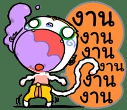Thai Magic Monkey sticker #1622691