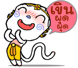 Thai Magic Monkey sticker #1622692
