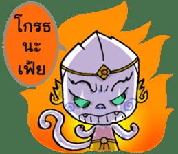 Thai Magic Monkey sticker #1622693