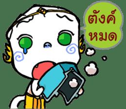 Thai Magic Monkey sticker #1622694