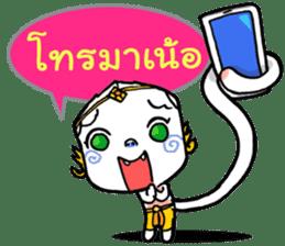 Thai Magic Monkey sticker #1622695