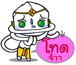 Thai Magic Monkey sticker #1622697