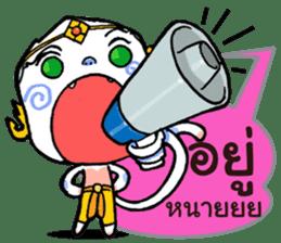 Thai Magic Monkey sticker #1622701