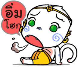 Thai Magic Monkey sticker #1622708