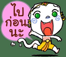 Thai Magic Monkey sticker #1622710