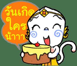 Thai Magic Monkey sticker #1622711