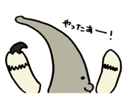Giant anteaters and ants sticker #1623046