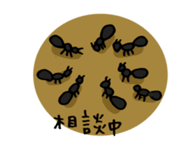 Giant anteaters and ants sticker #1623051